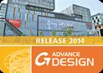 splashadvancedesign_release2014