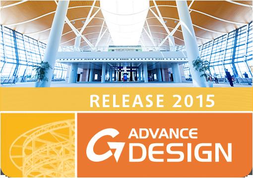 SplashAdvanceDesign_Release2015