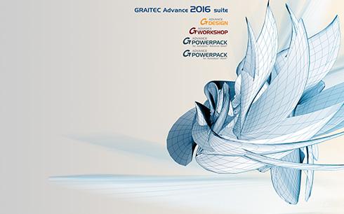 Descarcă wallpaper-ul GRAITEC pentru luna Iulie 2015